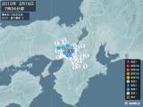 2010年02月16日07時34分頃発生した地震