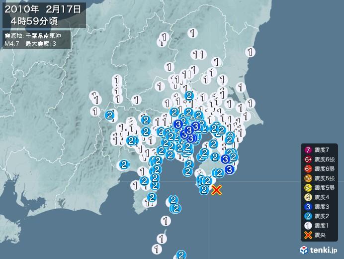 地震情報(2010年02月17日04時59分発生)