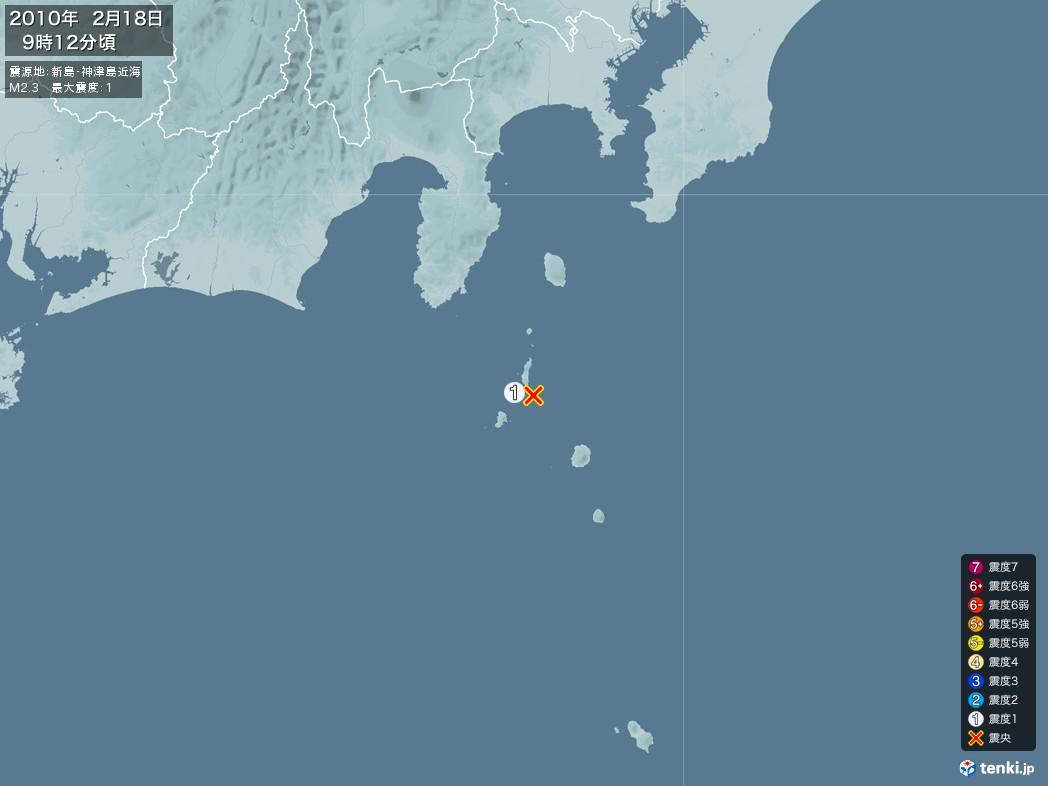 地震情報 2010年02月18日 09時12分頃発生 最大震度:1 震源地:新島・神津島近海(拡大画像)