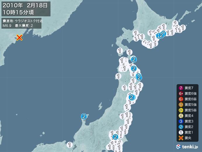 地震情報(2010年02月18日10時15分発生)
