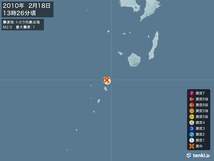 地震情報(2010年02月18日13時26分発生)