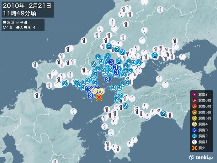 地震情報(2010年02月21日11時49分発生)