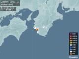 2010年02月21日18時14分頃発生した地震