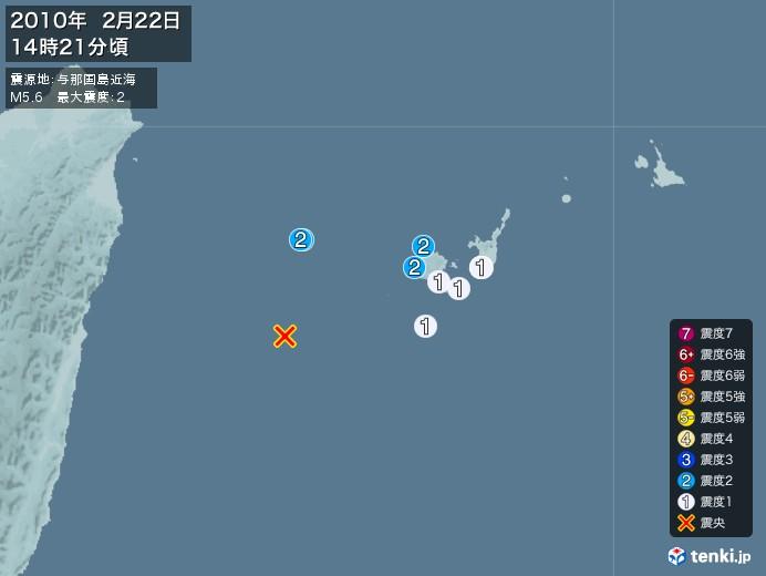 地震情報(2010年02月22日14時21分発生)