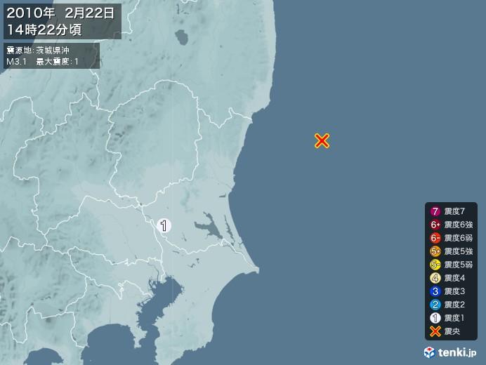 地震情報(2010年02月22日14時22分発生)