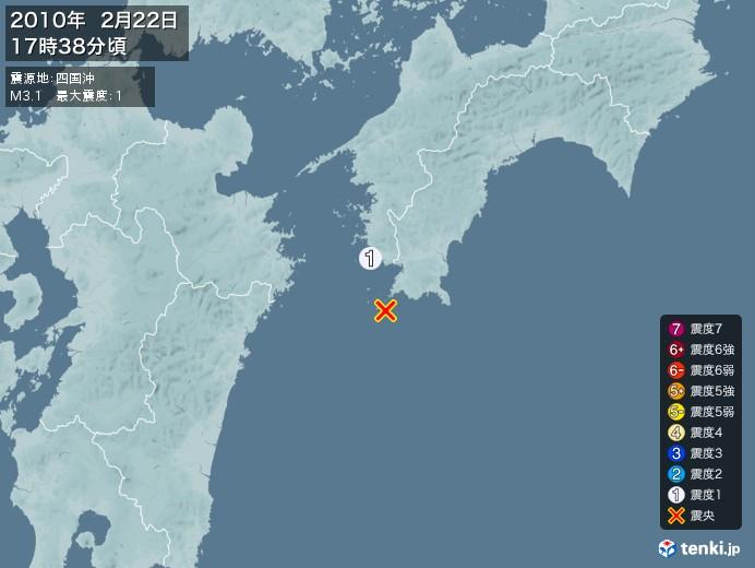 地震情報(2010年02月22日17時38分発生)