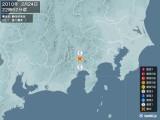 2010年02月24日22時52分頃発生した地震