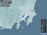 2010年02月25日08時35分頃発生した地震