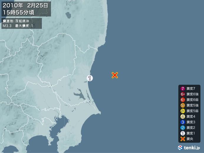 地震情報(2010年02月25日15時55分発生)