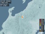 2010年02月28日10時21分頃発生した地震