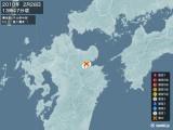 2010年02月28日13時47分頃発生した地震