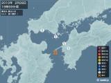 2010年02月28日19時59分頃発生した地震