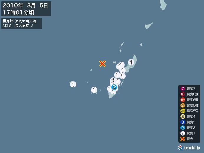 地震情報(2010年03月05日17時01分発生)