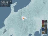 2010年03月11日02時23分頃発生した地震