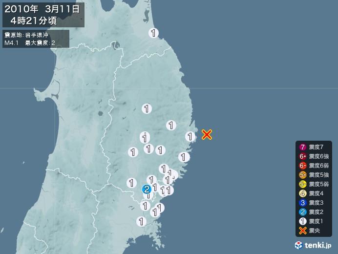 地震情報(2010年03月11日04時21分発生)