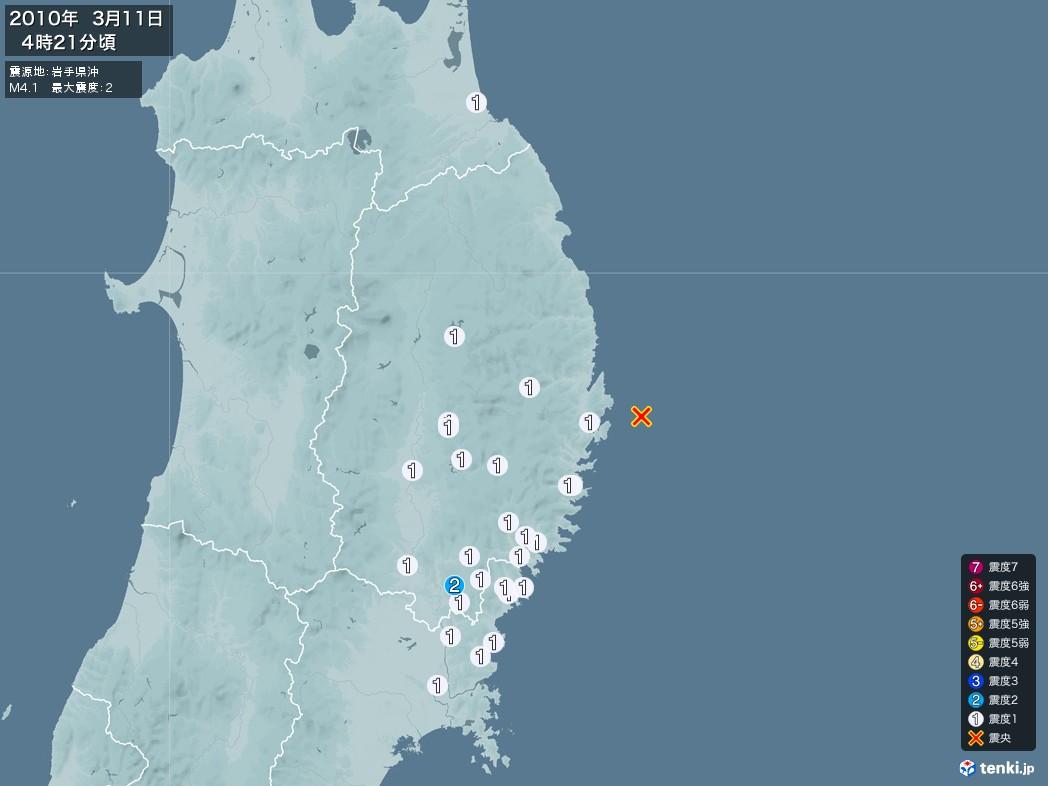 地震情報 2010年03月11日 04時21分頃発生 最大震度:2 震源地:岩手県沖(拡大画像)