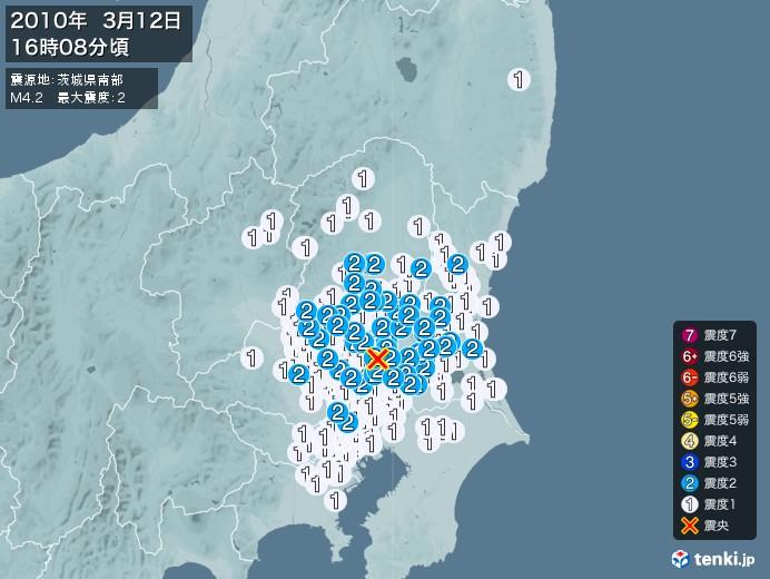 地震情報(2010年03月12日16時08分発生)