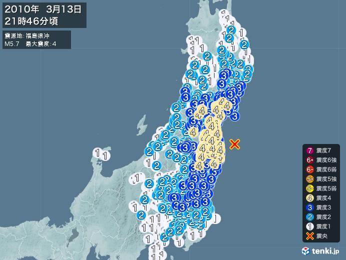 地震情報(2010年03月13日21時46分発生)