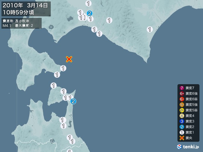 地震情報(2010年03月14日10時59分発生)
