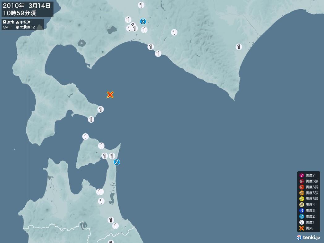 地震情報 2010年03月14日 10時59分頃発生 最大震度:2 震源地:苫小牧沖(拡大画像)