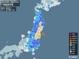 2010年03月14日17時08分頃発生した地震