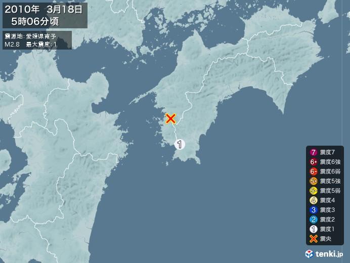 地震情報(2010年03月18日05時06分発生)