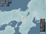 2010年03月18日21時27分頃発生した地震