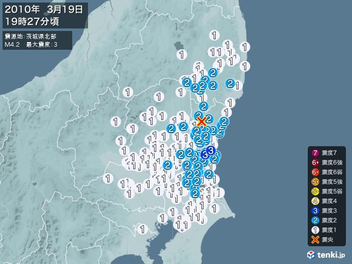地震情報(2010年03月19日19時27分発生)