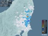 2010年03月19日19時27分頃発生した地震