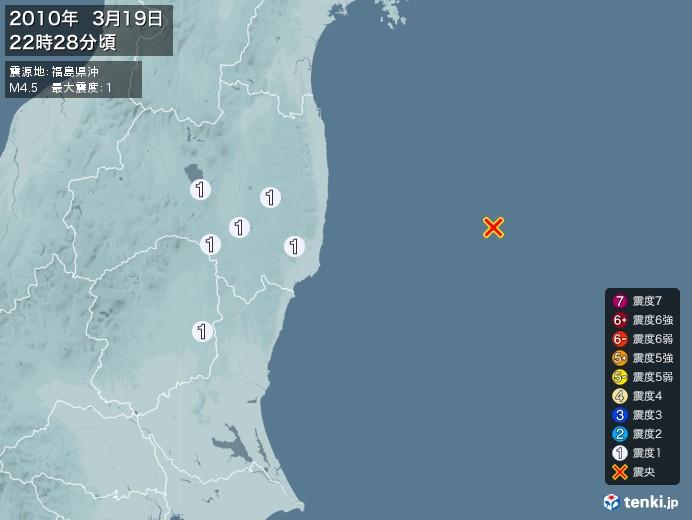 地震情報(2010年03月19日22時28分発生)