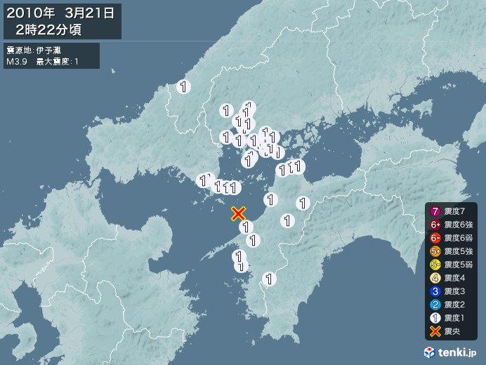 地震情報(2010年03月21日02時22分発生)