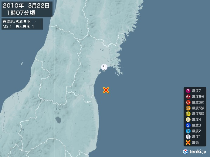 地震情報(2010年03月22日01時07分発生)