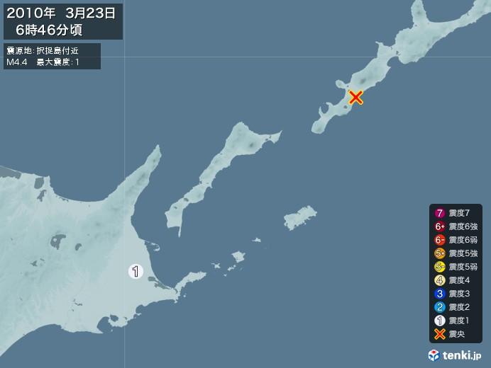 地震情報(2010年03月23日06時46分発生)