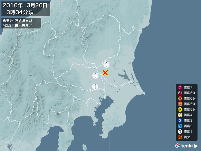 地震情報(2010年03月26日03時04分発生)