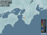 2010年03月27日10時29分頃発生した地震
