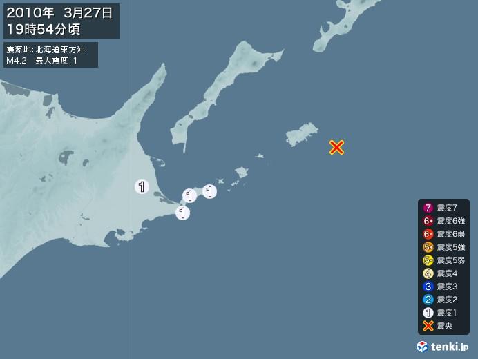 地震情報(2010年03月27日19時54分発生)