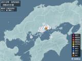2010年03月28日03時40分頃発生した地震