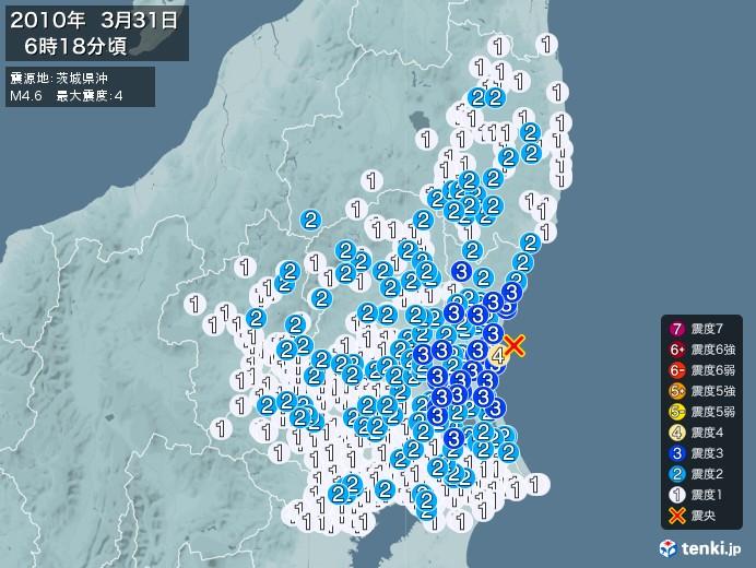 地震情報(2010年03月31日06時18分発生)