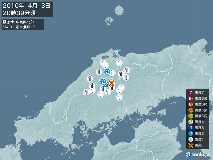 地震情報(2010年04月03日20時39分発生)