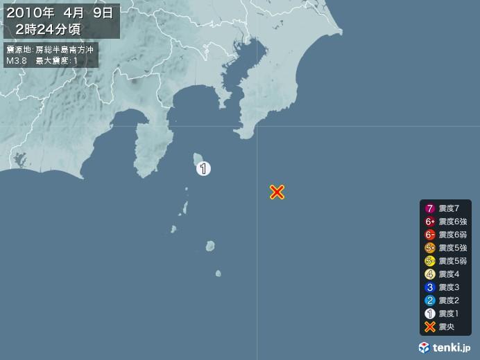 地震情報(2010年04月09日02時24分発生)