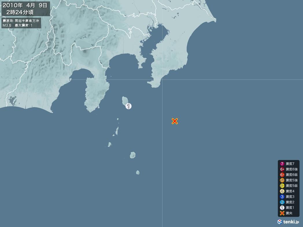 地震情報 2010年04月09日 02時24分頃発生 最大震度:1 震源地:房総半島南方沖(拡大画像)
