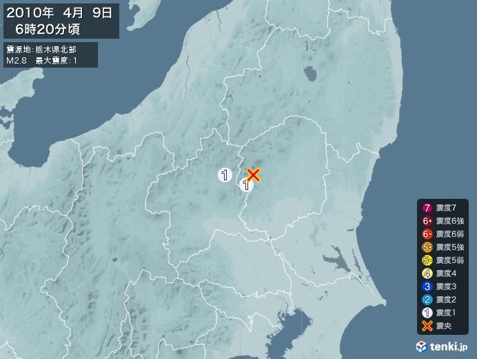地震情報(2010年04月09日06時20分発生)
