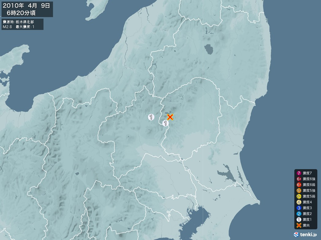 地震情報 2010年04月09日 06時20分頃発生 最大震度:1 震源地:栃木県北部(拡大画像)