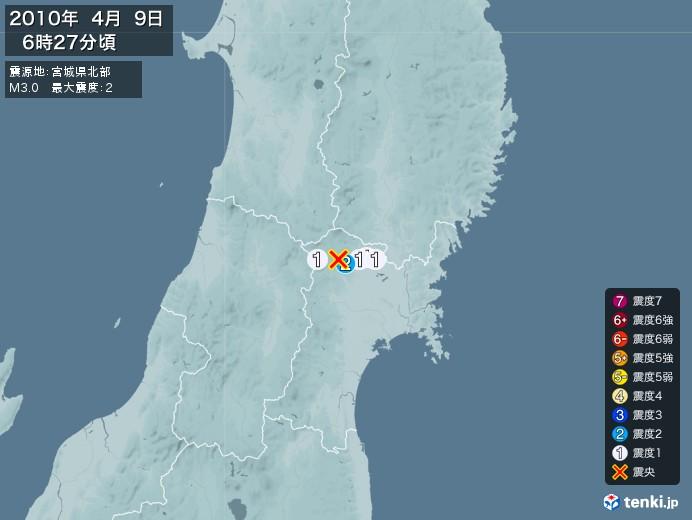 地震情報(2010年04月09日06時27分発生)
