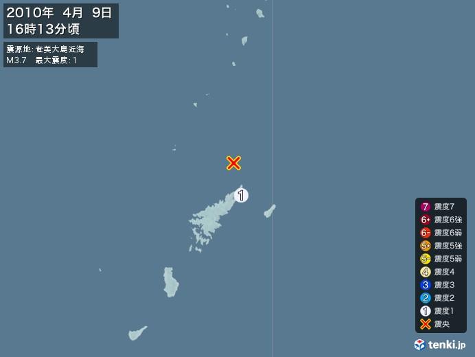 地震情報(2010年04月09日16時13分発生)