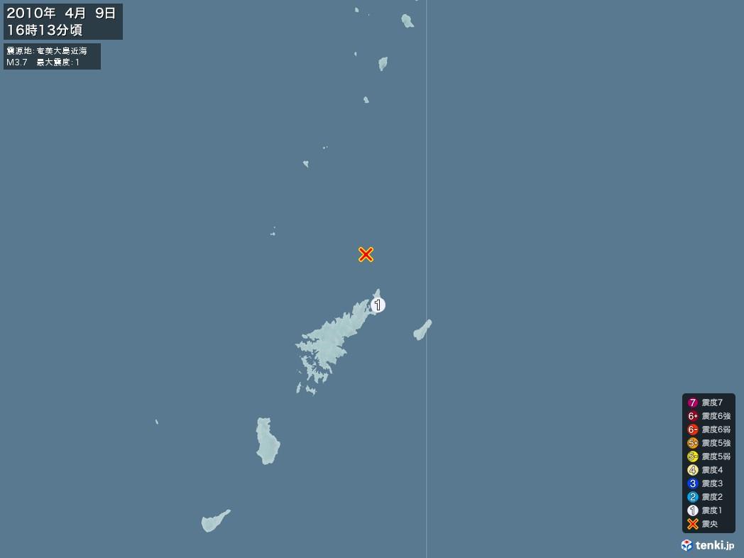 地震情報 2010年04月09日 16時13分頃発生 最大震度:1 震源地:奄美大島近海(拡大画像)