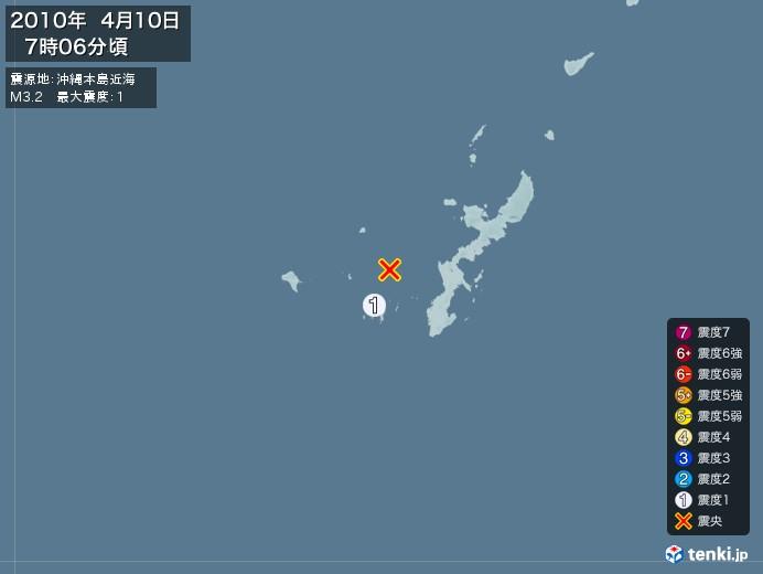 地震情報(2010年04月10日07時06分発生)