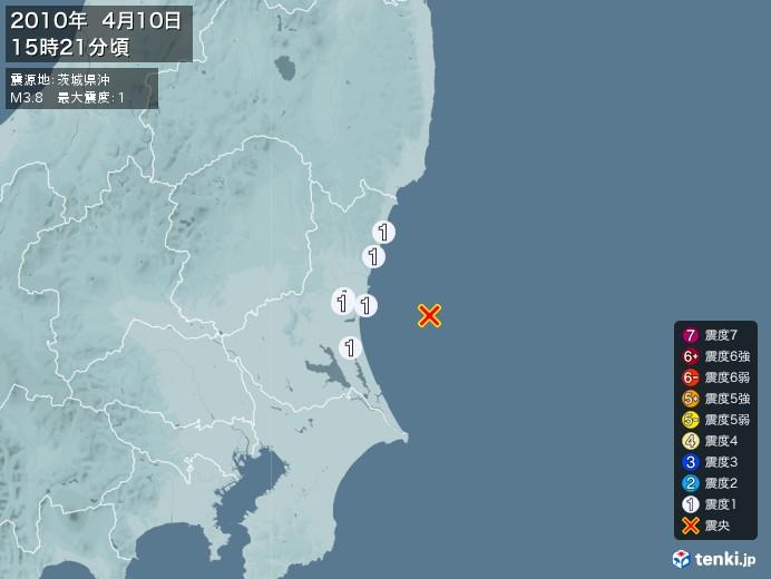 地震情報(2010年04月10日15時21分発生)