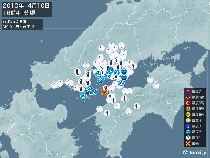 地震情報(2010年04月10日16時41分発生)