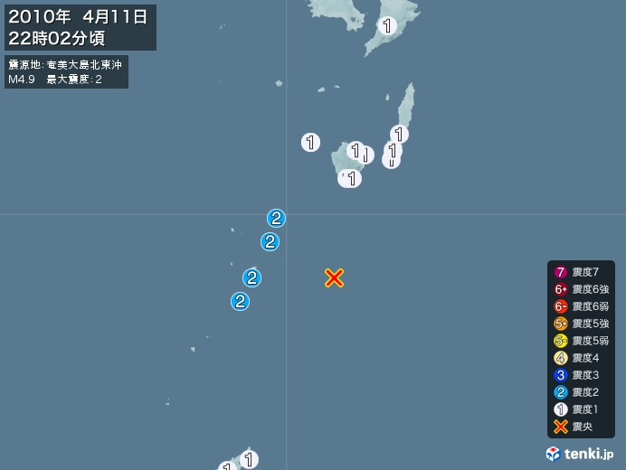 地震情報(2010年04月11日22時02分発生)